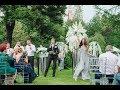 Выездная церемония бракосочетания на природе Ведущий Роман Акимов mp3
