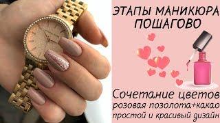 Маникюр пошагово и форма ногтеи балерина простой дизайн ногтей