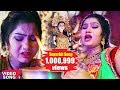 Mp3 Download Gana Bhojpuri