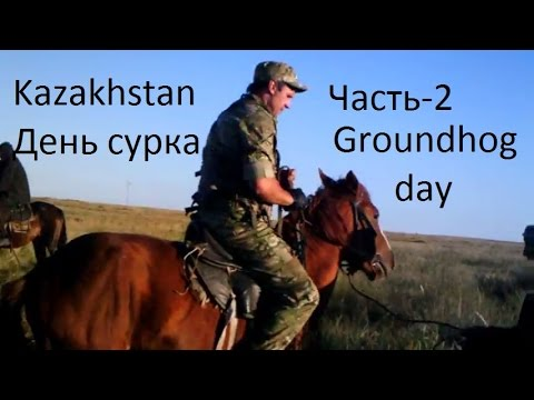 знакомство казахстан какаганда