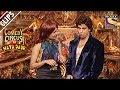 Rajiv & Sugandha Are Part Of A Singing Reality Show | Comedy Circus Ka Naya Daur