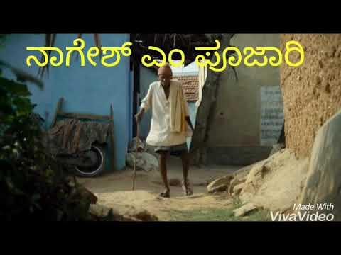 Thithi and eddelu manjunatha kannada movie mix comedy...