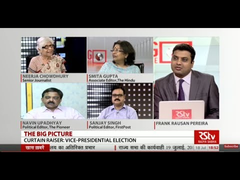 The Big Picture: Curtain Raiser |Vice President Elections