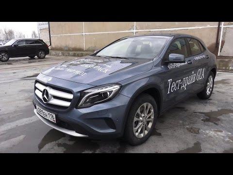 2016 Mercedes-Benz GLA250 4Matic. Обзор (интерьер, экстерьер, двигатель).