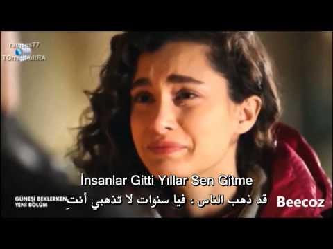 Emre Aydın - Sen Gitme   مترجمة للعربية