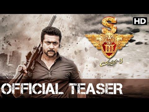 S3 - Yamudu 3 Official Teaser | Telugu |...