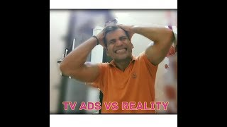 TV ADS V/S REALITY | Television Advertisements V/S Real Life | HAIR OIL | ( Episode -  1)
