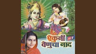 Aikuni Venucha Naad