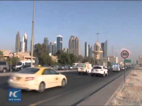 UAE joins China-led infrastructure bank