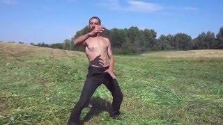 Eroina Dance