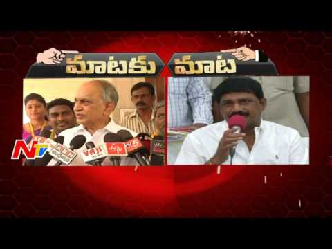 MVVS Murthy Vs Minister Ganta Srinivasa Rao || War of Words || Mataku Mata || NTV