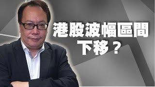 沈振盈:留意人民幣走勢!