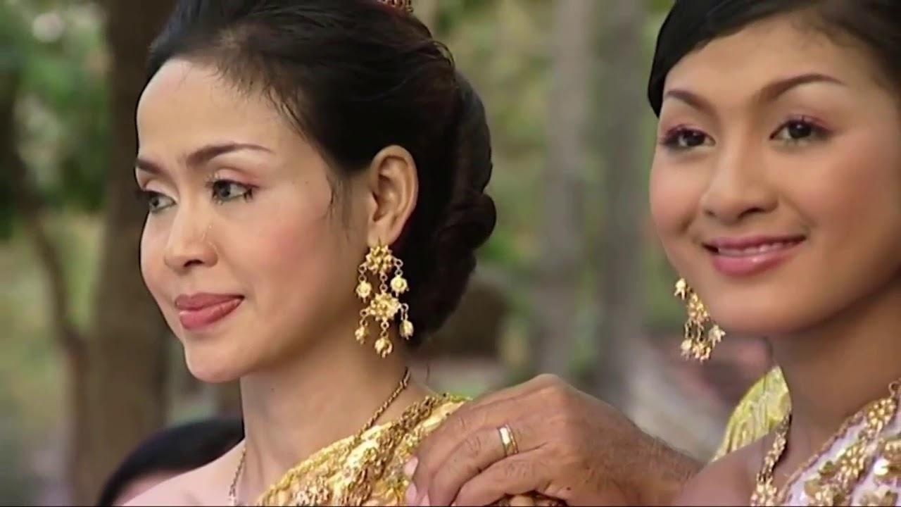 Download រឿងត្រពាំងពាយ (Khmer old movie) HD