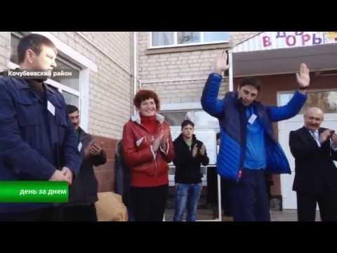 секс знакомства села кочубеевского