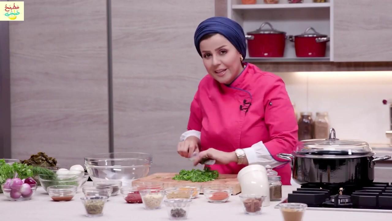 مطبخ ضحى كبيبة حايل الشيف ضحى العطيشان Youtube