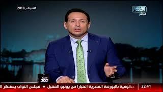 أحمد سالم يبدأ حلقته بتهنئة خاصة للزملكاوية والمدرب خالد جلال