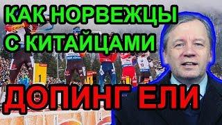 Россия попала с допингом из-за позиции Путина по Украине.  Аарне Веедла
