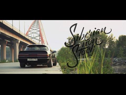 Toyota Cresta X81 / Siberian Non Stock