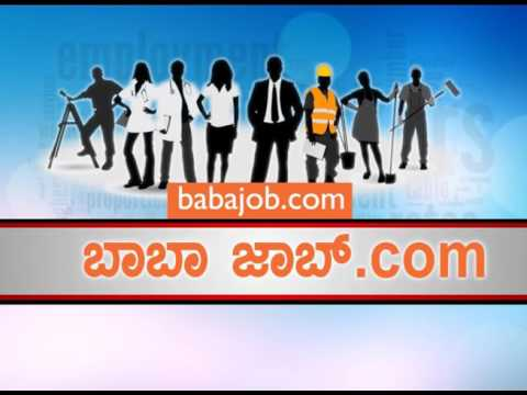 Babajob Job seeker testimonial- ETV Kannada