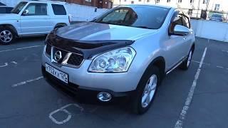 Началась скупка пробежных авто во Владивостоке