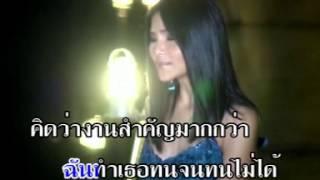 มีโอกาสแต่ขาดเวลา - สุนารี ราชสีมา【Karaoke : คาราโอเกะ】