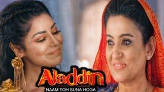 Aladdin Naam Toh Suna Hoga   Tv Show   Serial Cast   Aladdin Naam Toh Suna Hi Hoga   Ep. 422