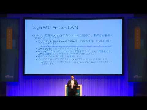 Increasing Monetization With Dash Replenishment Service (DRS)(日本語)|AWS Summit Tokyo 2017