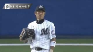 2011年パ・リーグの好プレー集動画 ※音量注意.