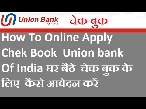 How To Online Apply Chek Book Union Bank Of India