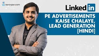 LinkedIn Pe Advertisements Kaise Chalaye, Lead Generation [Hindi]