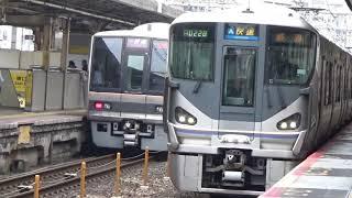 阪急電車&JR西日本 三ノ宮駅&大阪駅&天満駅 ミュージックホーン&空笛&汽笛あり