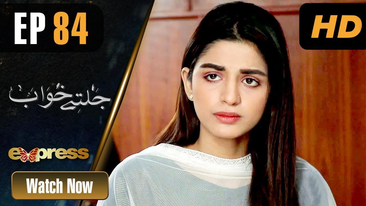 Jaltay Khwab - Episode 84 Express TV Feb 28