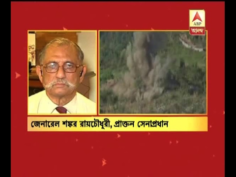 Reaction of General Shankar Roy Chowdhury on Indian Army's 'Retaliation' against Pakistan