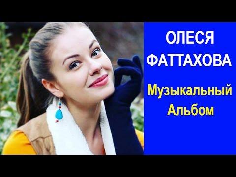 Видео Новые русские актрисы фото