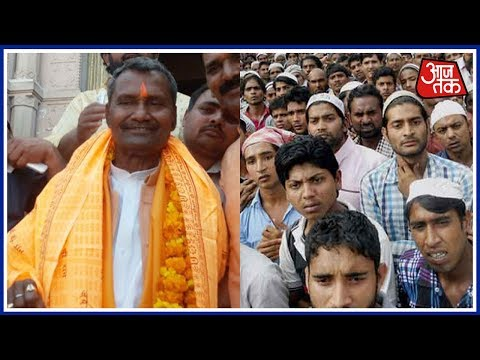 Reservation Will Not End In Government Schemes For Muslims In UP Says Minister Ramapati