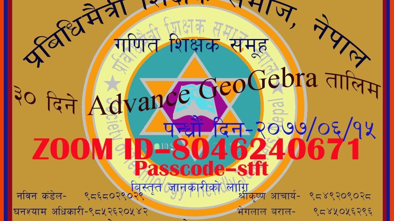 Day 15 STFT Math Geogebra Training Live Stream