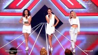 Sparkle - Bang Bang (Jessie J, Ariana Grande, Nicki Minaj) «Х-фактор-6»  (26.09.2015)