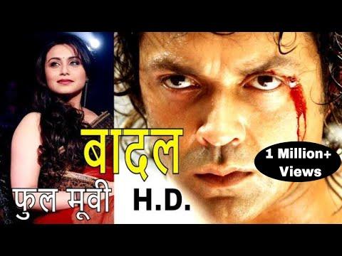 Badal Full Hindi Movie 2000 HD   Boby Devol  Rani Mukherjee   Amrish Puri