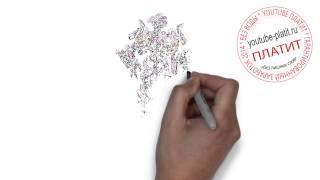 Как нарисовать трансформера правильно  Научиться рисовать трансформеров(ТРАНСФОРМЕРЫ. Как правильно нарисовать траснформера поэтапно. На самом деле легко http://youtu.be/qUD9iBxlzI4 Однако..., 2014-09-06T11:13:44.000Z)