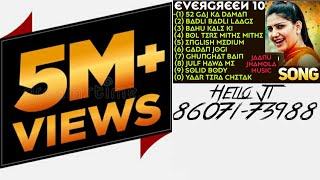 Top 10 DJ remiX || 52 Gaj Ka Daman || Non Stop JaaNu JhaMoLa Music || Latest Haryanvi Songs 2021 ||
