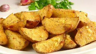 Вкусная Картошка в духовке дольками с корочкой /Просто Быстро