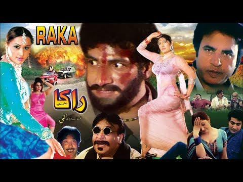 RAKA (2001) - SAIMA, LUCKY, KHUSHBOO, GHULAM MOHAYUDDIN - OFFICIAL PAKISTANI MOVIE