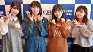 ラジオ関西『ドレドレ♡Lovelys』2018年1月24日放送 ゲスト:小片リサ・...