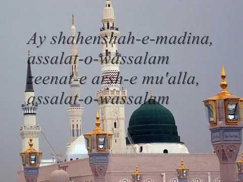 Ay Shahenshah e Madinah Assalat O Wassalam lyrics