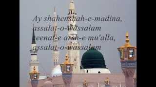 Download lagu Ae Shahenshah e Madina Assalat o Wassalam English lyrics Voice Haji Mushtaq Qadri Attari MP3