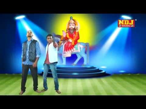Kiska Karu Virodh O Data |  Haryanvi Kholi Bhajan | Baba Mohan Ram | NDJ Music