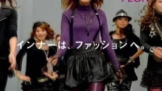 Yukina Kinoshita AEON TOPVALU HEATFACT CM 30sec HD HDサイズにしてア...