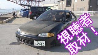 シビック VTECはやっぱり音が最高!取材シリーズ!Vol.36 (Review Honda Civic VTEC)