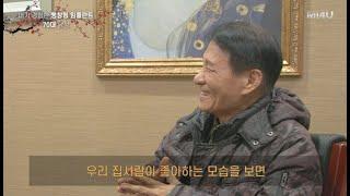 [팽창형 임플란트 후기] 70대 남성의 발기부전 수술 …