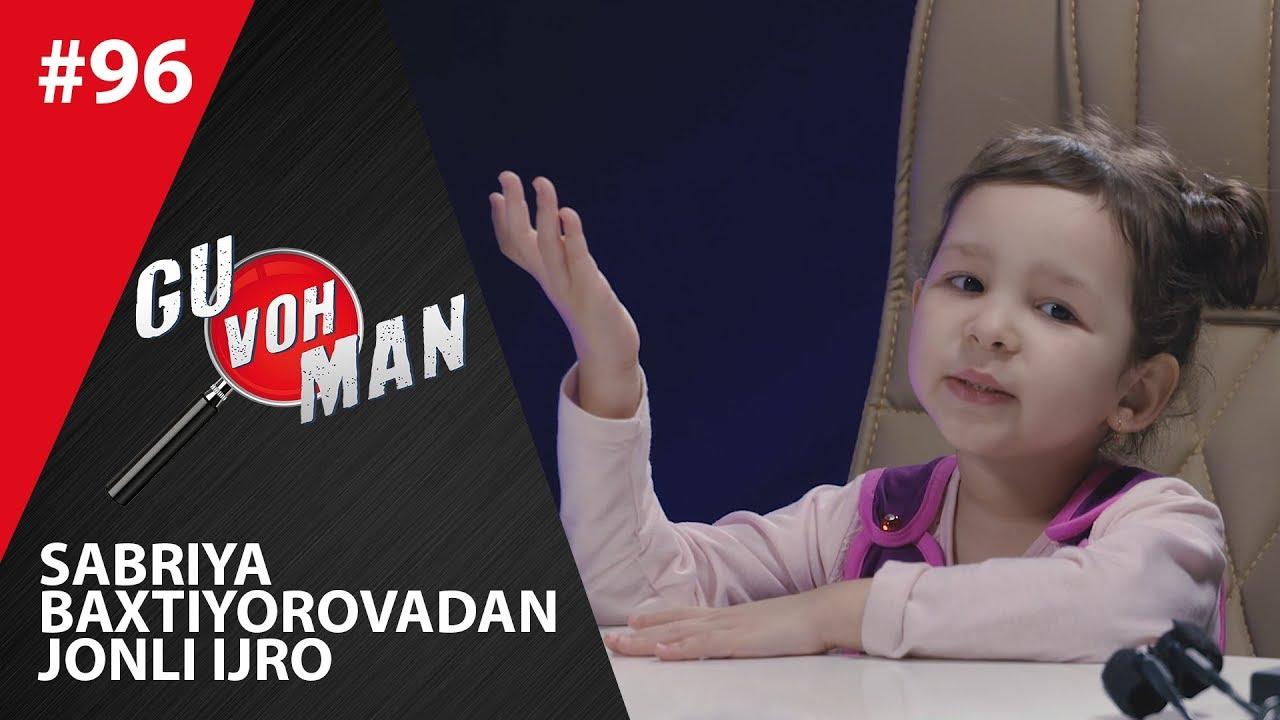 Guvohman 96-son (22.03.2019)